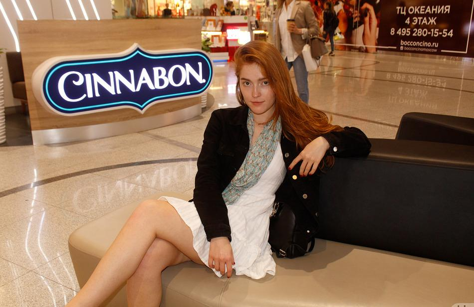 Jia Lissa The Russian Cinnabon - Zishy Promo picture 2